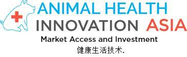 Animal Health Asia 2017